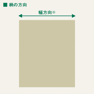 栓(柾目)