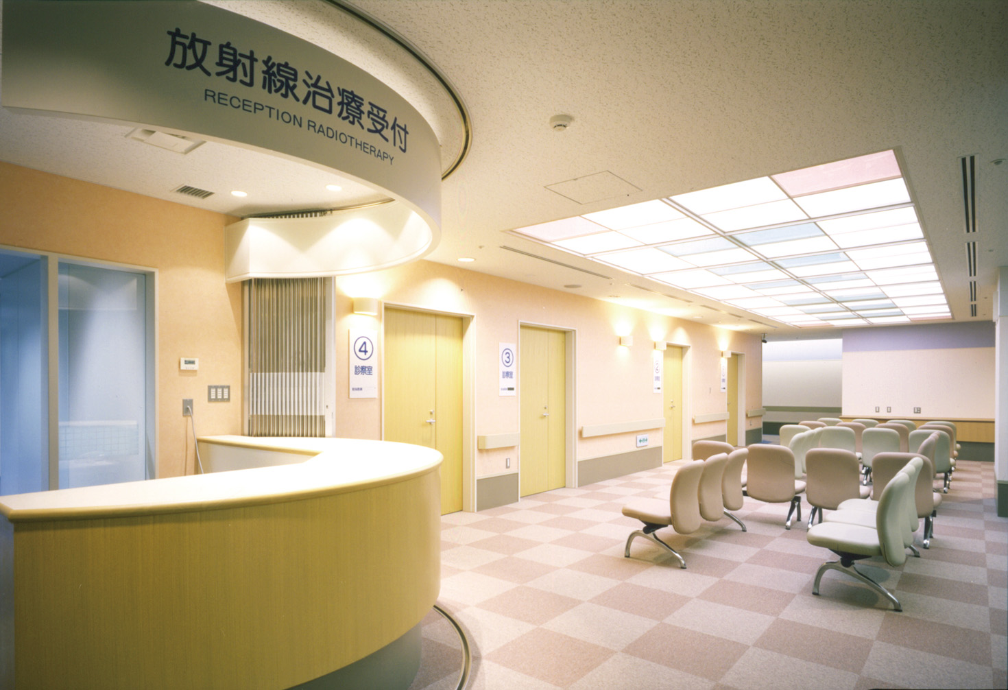 国立がんセンター中央病院