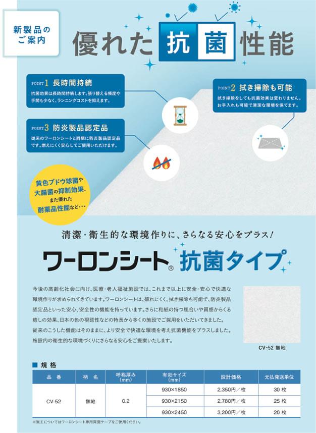 news_150312_01
