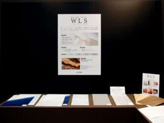 WLS(ワーロンラミネートソリューション)の展示