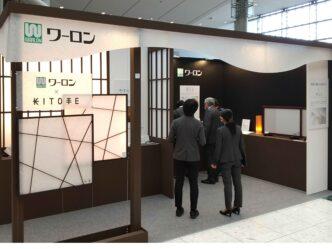 ジャパンショップ2021ワーロンブース接客の様子